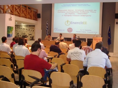 picture: Regional kick-off meeting Crete